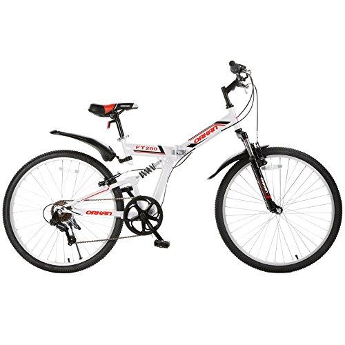 GTM 26″ 7 Speed Folding Mountain Bike Bicycle Shimano Hybrid Suspension MTB (White)
