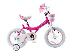 Royalbaby Bunny Girl's Bike, 14 inch wheels with basket and training wheels training wheel ...