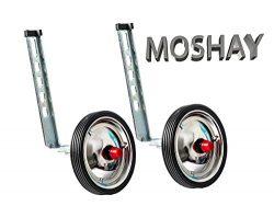 MOSHAY Metal Training Wheels for 14 16 18 20Inch (silver)