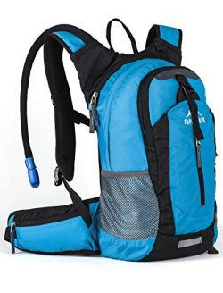 RUPUMPACK Insulated Hydration Backpack Pack with 2.5L BPA FREE Bladder – Keeps Liquid Cool ...