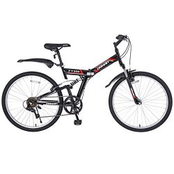 ORKAN 26″ Reinforced Mountain Bike Foldable 7 Speed with Hybrid Suspension Shimano Folding ...