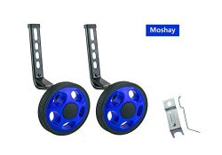 MOSHAY Noctilucent Training Wheels for 14 16 18 20Inch (b-Blue)